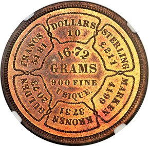 1874 J-1375 $10 PF reverse