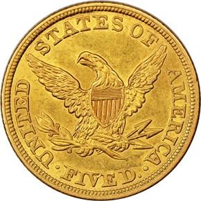 1843 $5 MS reverse