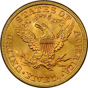 1882 $5 MS reverse