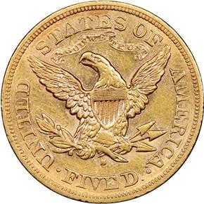 1877 S $5 MS reverse