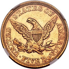 1865 $5 MS reverse
