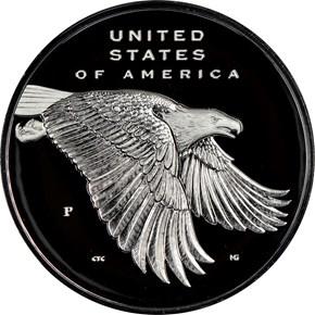 1792-2017 P SILVER 1oz AMERICAN LIBERTY MEDAL PF reverse
