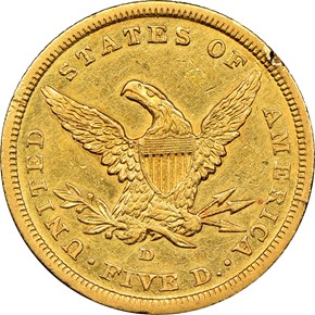 1842 D SMALL DATE $5 MS reverse