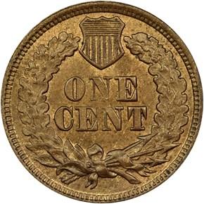 1870 1C MS reverse