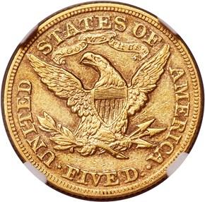 1877 $5 MS reverse