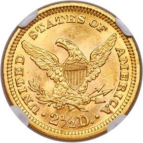 1886 $2.5 MS reverse