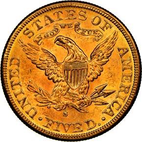 1886 S $5 MS reverse