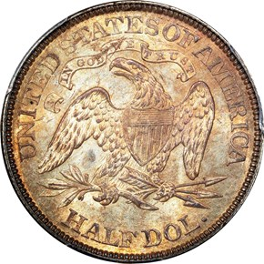 1867 50C MS reverse