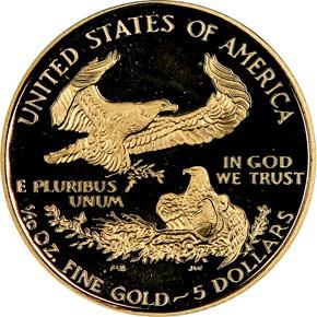 1996 W EAGLE G$5 PF reverse