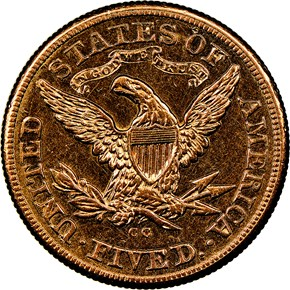 1876 CC $5 MS reverse