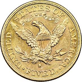 1897 S $5 MS reverse