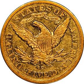 1877 CC $5 MS reverse