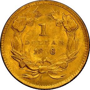 1856 UPRIGHT 5 G$1 MS reverse