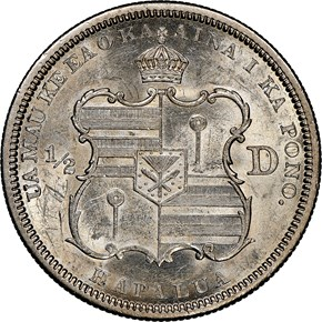 1883 HAWAII 50C MS reverse