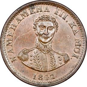1847 HAWAII 1C MS obverse
