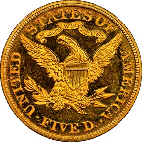 1892 $5 MS reverse