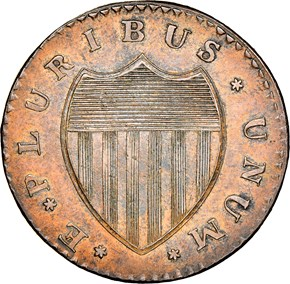 1786 IMMUNIS COLUMBIA SHIELD MS reverse