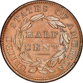 1833 C-1 1/2C PF reverse
