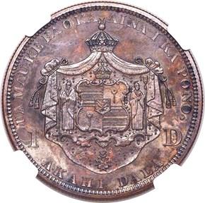 1883 HAWAII M-CPC4 COPPER S$1 reverse