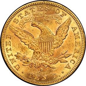 1896 S $10 MS reverse