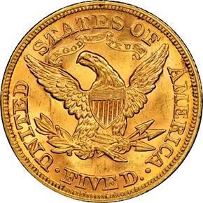1879 $5 MS reverse