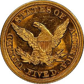 1847 $5 MS reverse