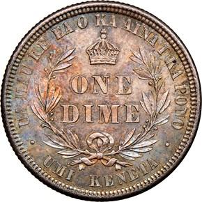 1883 HAWAII 10C MS reverse