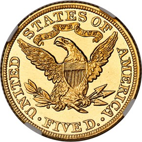 1888 $5 PF reverse