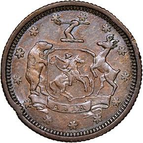 1849 COPPER MASS. & CALIF CO. K-5b $5 MS obverse