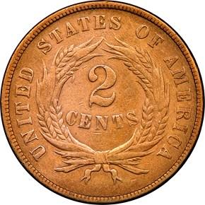 1868 2C MS reverse
