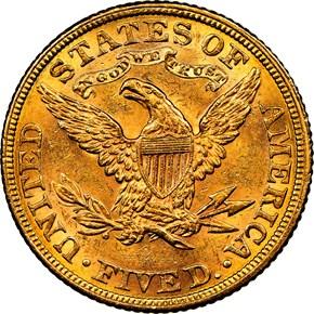 1881 $5 MS reverse