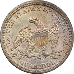 1854 ARROWS 25C MS reverse