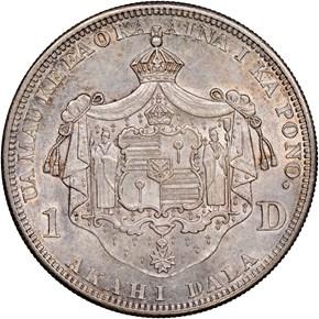 1883 HAWAII S$1 MS reverse