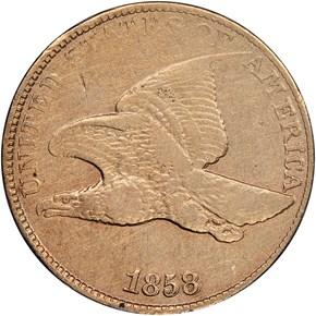 1858 LARGE LETTERS 1C MS obverse