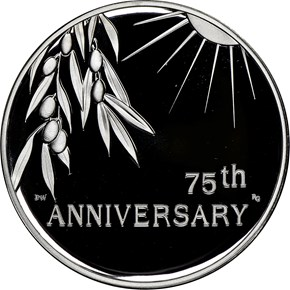 (2020)Silver End of WW2 75th Anniversary Medal PF obverse