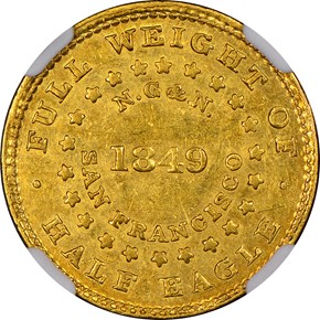 1849 PLAIN EDGE NORRIS, GREGG & NORRIS $5 MS reverse