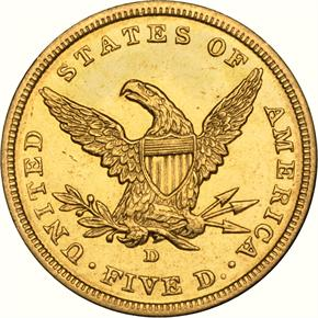 1841 D $5 MS reverse
