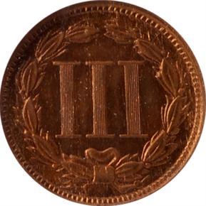 1867 J-558 3CN PF reverse