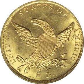 1837 $5 MS reverse