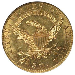 1820 $5 MS reverse
