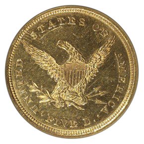 1839 C $5 MS reverse