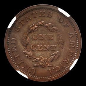 1854 J-164 1C PF reverse