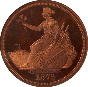 1876 J-1471 S$1 PF obverse