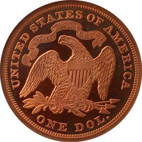 1864 J-397 S$1 PF reverse