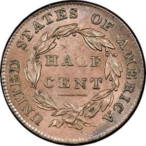 1832 1/2C MS reverse