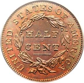 1832 1/2C PF reverse