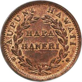 1847 HAWAII 1C MS reverse