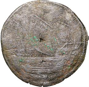 c.1616 LARGE SAIL SOMMER ISLANDS 1S MS reverse