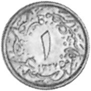 Egypt 1/10 Qirsh reverse