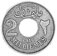 Egypt 2 Milliemes reverse